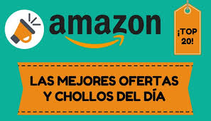chollos amazon diarios