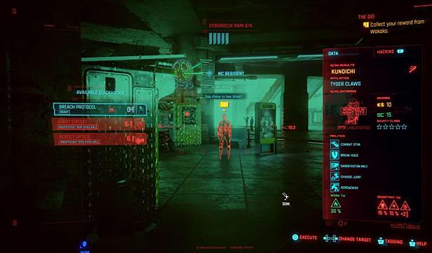 Cómo hackear en Cyberpunk 2077 - Guía de hacking y de violación protocolos 1